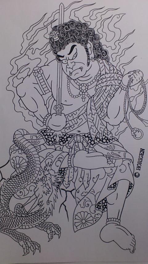 不動明王の画像 p1_3
